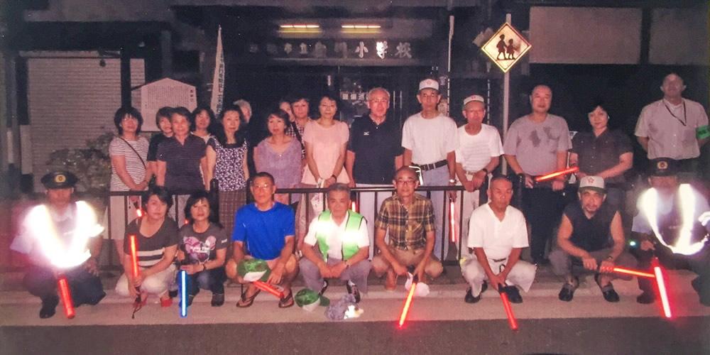 粟田防犯推進委員会